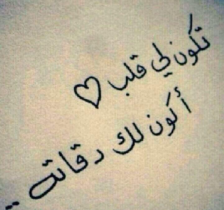 بالصور صور عن حبيبي , اجمل صورة رومنسية عن حبيبى 3159 8