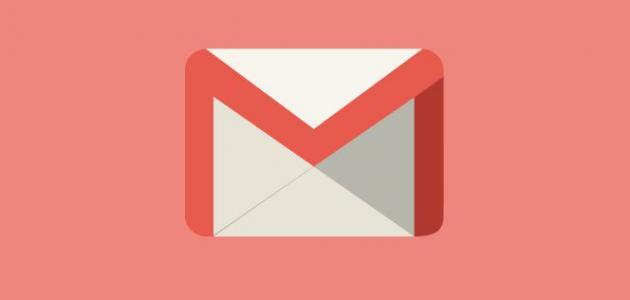 صوره كيف اعمل بريد الكتروني , طريقه عمل البريد الالكتروني