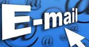 صورة كيف اعمل بريد الكتروني , طريقه عمل البريد الالكتروني