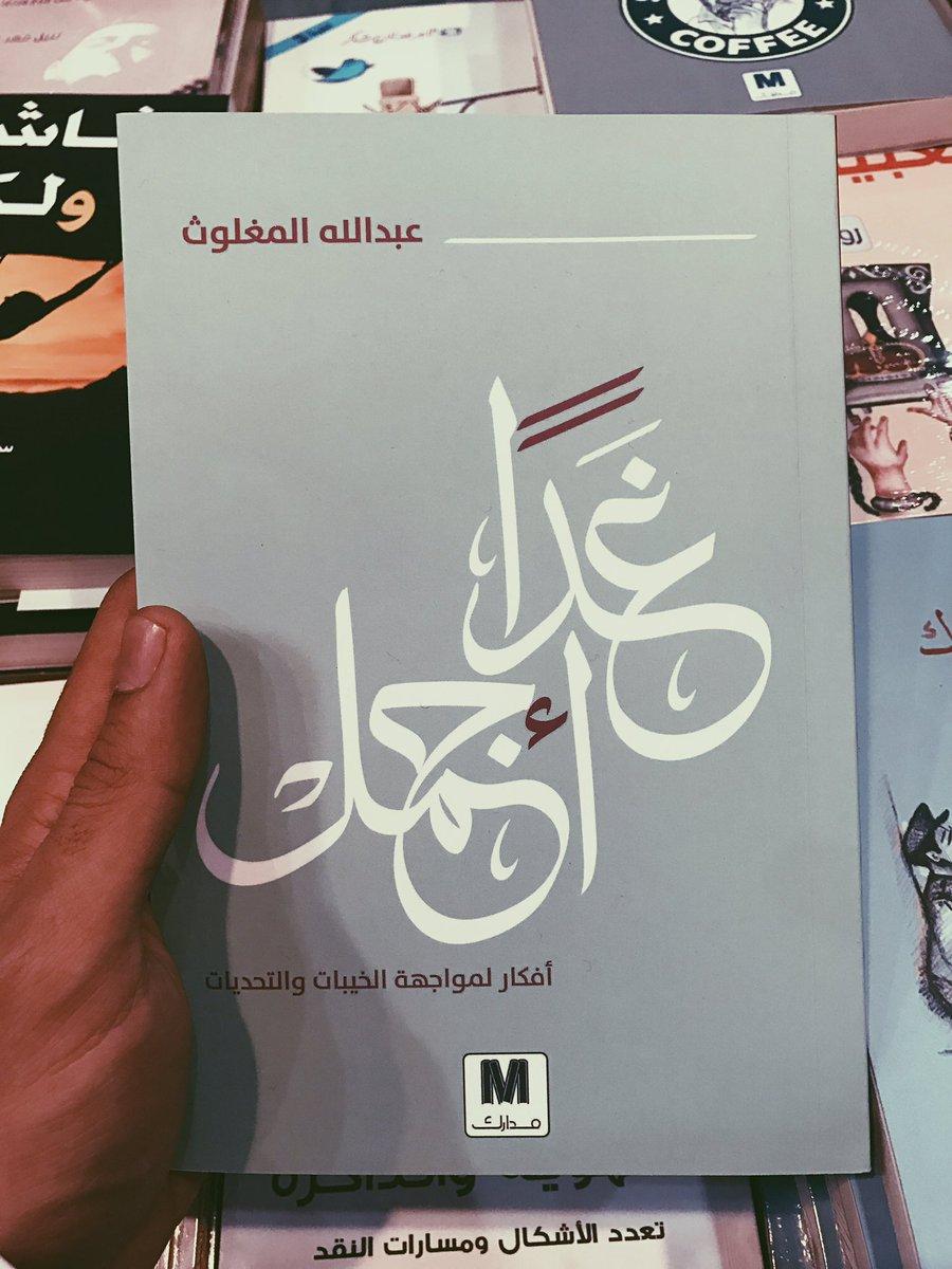 بالصور روايات دينية , روايات جميله وممتعه 3961 2