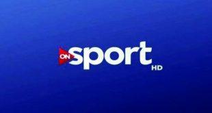 تردد قناة on sport عربسات , تردد اون سبورت الرياضيه