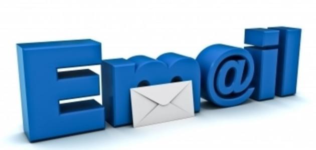 بالصور كيفية عمل بريد الكتروني خاص بي , خطوات عمل البريد الالكترونى 4041