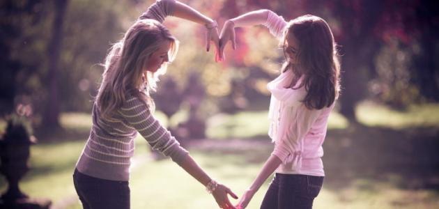 بالصور صور معبرة عن الصداقة , صور جميله ومميزه عن الصداقه 4075 6