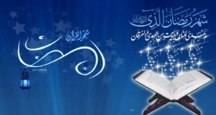بالصور اعمال شهر رمضان , عبادات المسلم في رمضان 4095 2 310x165
