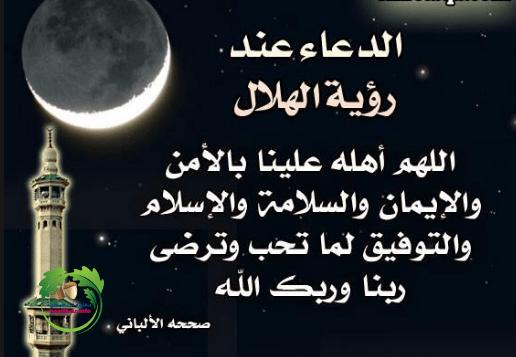 بالصور دعاء رمضان مكتوب , ادعيه رمضانيه جميله 4106 1