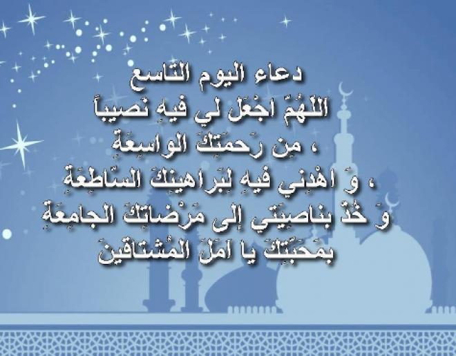 بالصور دعاء رمضان مكتوب , ادعيه رمضانيه جميله 4106 2