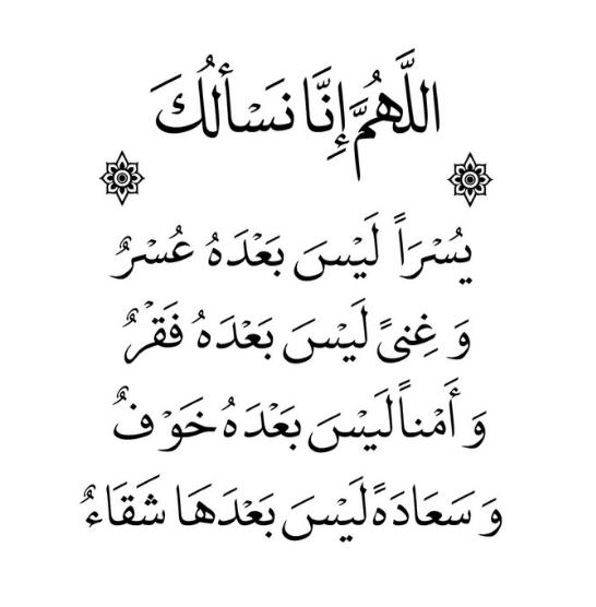 بالصور دعاء رمضان مكتوب , ادعيه رمضانيه جميله 4106 3