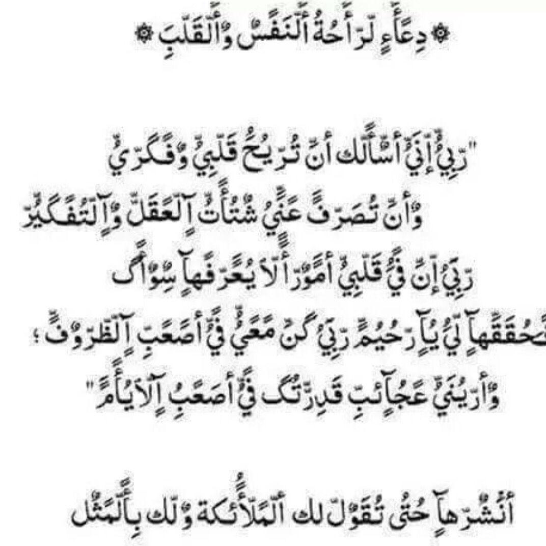بالصور دعاء رمضان مكتوب , ادعيه رمضانيه جميله 4106 9