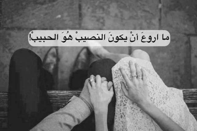 صورة اجمل ماقيل عن الحب الحقيقي , كلام رائع عن الحب