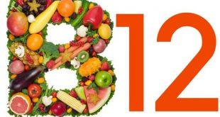 صورة ما هو فيتامين b12 , فوائد فيتامين B12