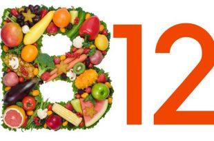 صور ما هو فيتامين b12 , فوائد فيتامين B12