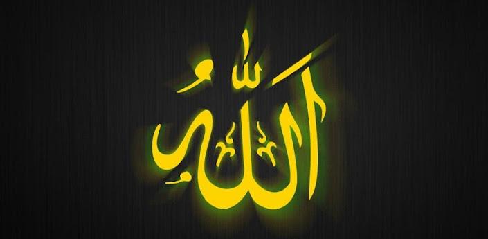 بالصور صور خلفيات اسلامية , خلفيات جميله ورائعه 4190 10