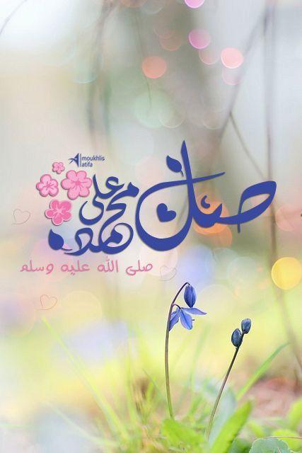 بالصور صور خلفيات اسلامية , خلفيات جميله ورائعه 4190 2