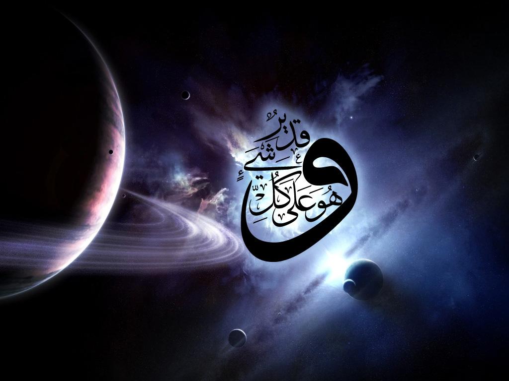 بالصور صور خلفيات اسلامية , خلفيات جميله ورائعه 4190 3