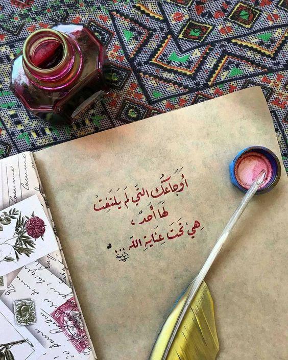 بالصور صور خلفيات اسلامية , خلفيات جميله ورائعه 4190 4