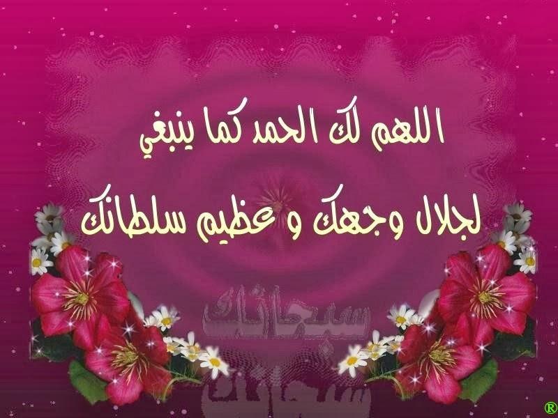 بالصور صور خلفيات اسلامية , خلفيات جميله ورائعه 4190 5