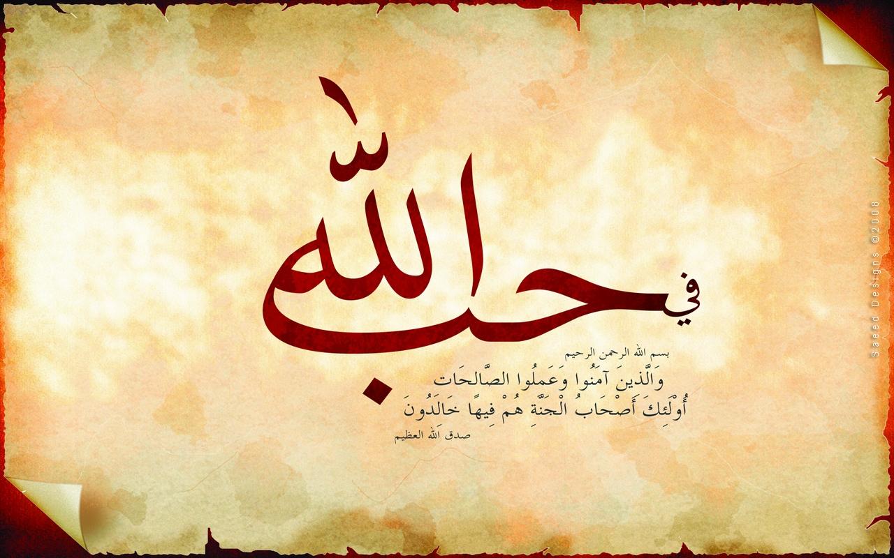 بالصور صور خلفيات اسلامية , خلفيات جميله ورائعه 4190 7