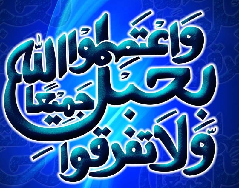 بالصور صور خلفيات اسلامية , خلفيات جميله ورائعه 4190 8