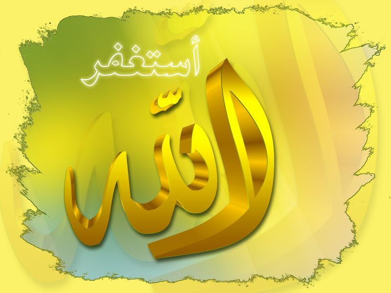 بالصور صور خلفيات اسلامية , خلفيات جميله ورائعه 4190