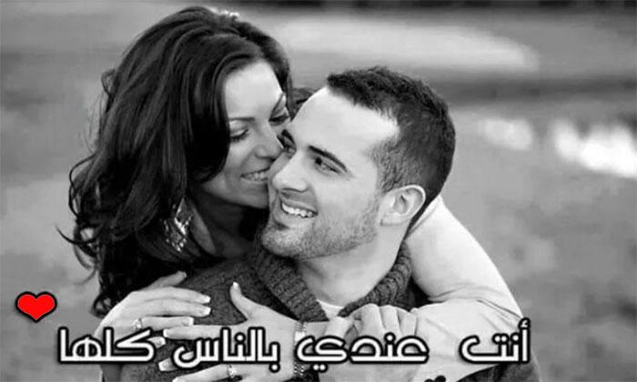 بالصور صور رومانسيه وحب , صور جميله ورائعه عن الحب 4194 2