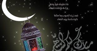 صوره انشودة رمضان , اناشيد رائعه لرمضان