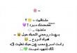 بالصور شعر حب عراقي , مثال للشعر العراقي في الحب 4753 1 110x75