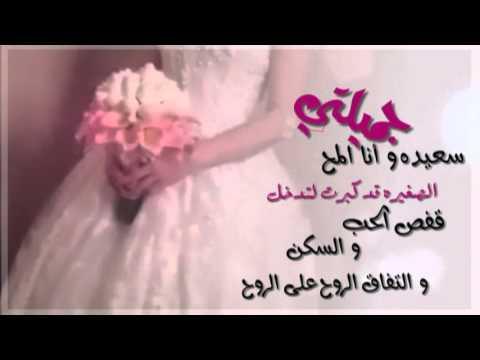 كلمات للعروس من صديقتها اجمل عبارات للعروس من صديقتها بنات كول