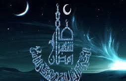 صورة خلفيات رمضان متحركة للجوال , اجمل خلفيات رمضان المتحركة للموبايل