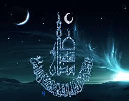 بالصور خلفيات رمضان متحركة للجوال , اجمل خلفيات رمضان المتحركة للموبايل 667 12