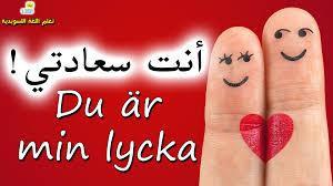 صورة احلى رسائل حب , اجمل مسجات حب وعشق 678 2