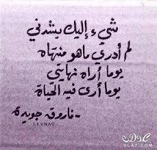 صورة احلى رسائل حب , اجمل مسجات حب وعشق 678 4