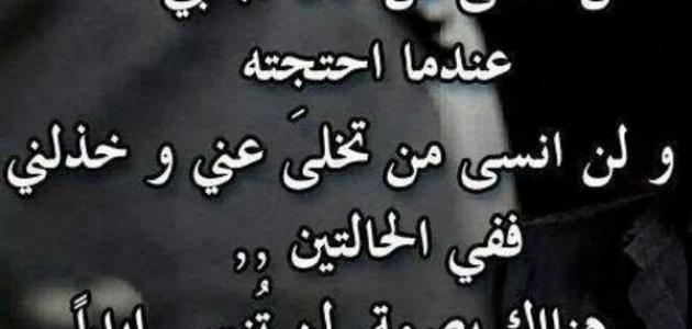 صورة كلام حزن , اروع العبارات الحزينة