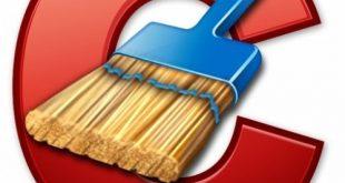 بالصور تنظيف الجهاز من الفيروسات , كيف تنظف جهازك من الفيروسات 1211 2 310x165