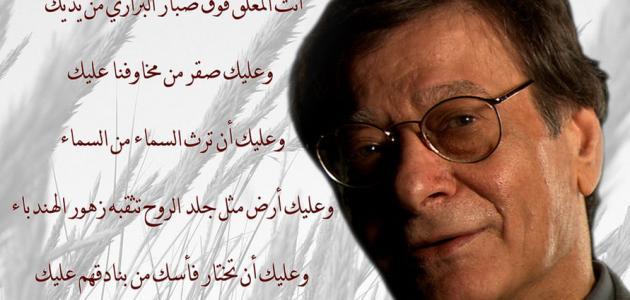 صورة شعر محمود درويش , اجمل اشعار محمود درويش