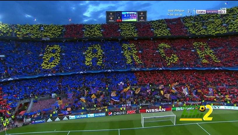 بالصور صور شعار برشلونة , شعار نادي برشلونة الاسباني 1240 6