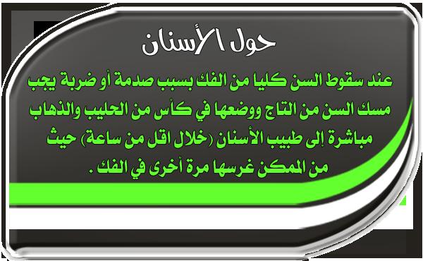 معلومات مصورة - صفحة 7 1253-1