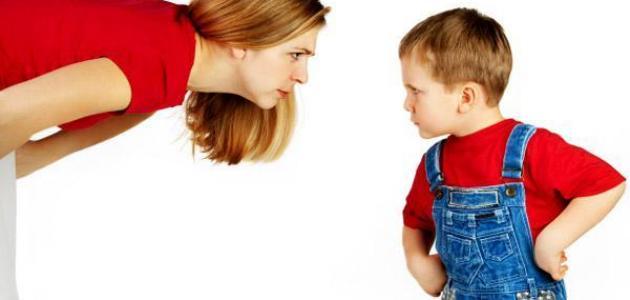 صورة تربية الاطفال , اهم طرق المستخدمة في تربية الاطفال