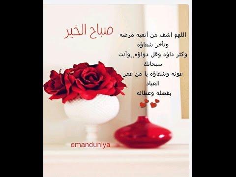 بالصور صباح الخير مسجات , صور صباح الخير 126 5