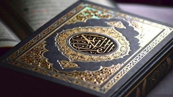 تحميل كتاب مع الله
