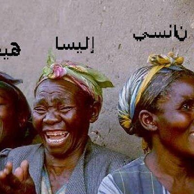 بالصور صوره مضحكه , مش هتقدر تبطل ضحك مع صور مضحكة جدا
