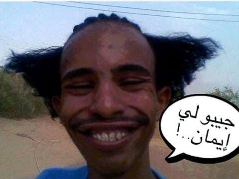 صور صوره مضحكه , مش هتقدر تبطل ضحك مع صور مضحكة جدا