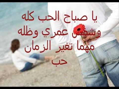 صورة صباح الخير حبيبتي , اجمل صور لعبارات في الصباح مثل صباح الخير حبيبتي