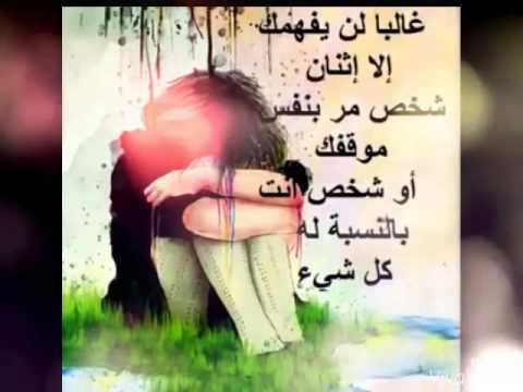بالصور عبارات خيانه , كلمات عن الحزن 136 1