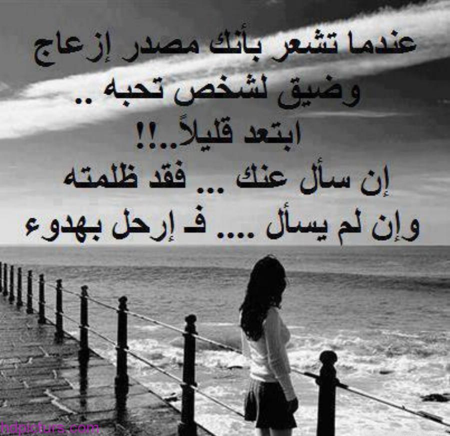 بالصور عبارات خيانه , كلمات عن الحزن 136 12