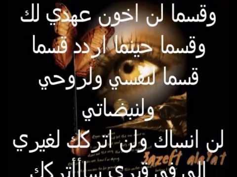 بالصور عبارات خيانه , كلمات عن الحزن 136 2