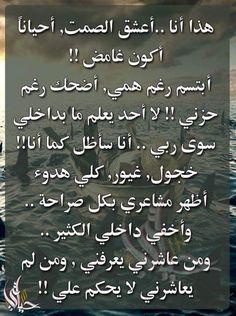 بالصور عبارات خيانه , كلمات عن الحزن 136 3