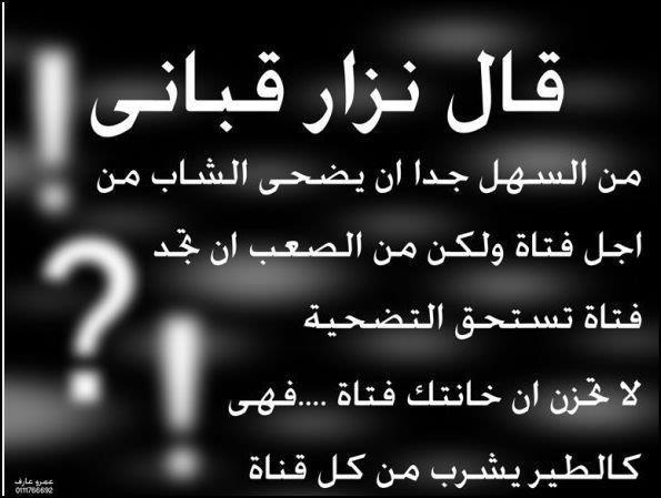 بالصور عبارات خيانه , كلمات عن الحزن 136 8