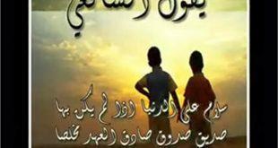 صوره شعر مدح الصديق , اروع قصائد شعرية في مدح الصديق
