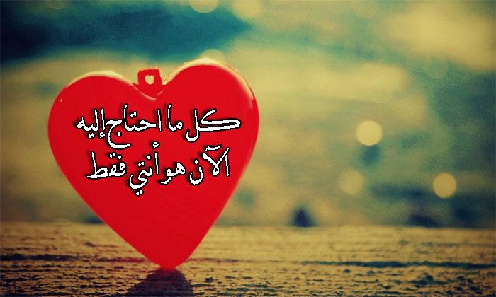 صورة رسائل عشق وغرام , مسجات عشق و غرام مؤثرة