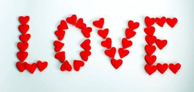بالصور اجمل مسجات الحب , رسائل حب رائعة و جميلة 1369 6